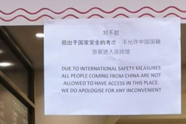 """Psicosi coronavirus, cartello in un bar di Roma: """"Ingresso vietato a chi viene dalla Cina"""""""