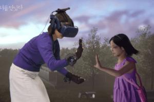 Mamma incontra la figlia morta grazie alla Realtà Virtuale: in un documentario il commuovente abbraccio