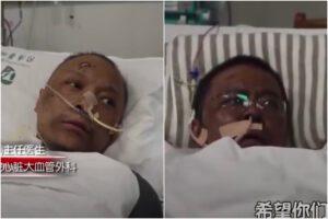 Contagiati di Covid in coma si risvegliano neri, l'incredibile caso di due cinesi