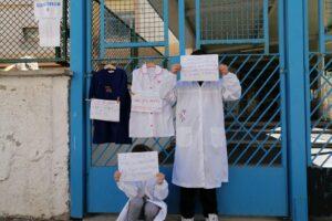 """Riapertura scuole elementari a rischio: """"In Campania troppi giovani contagiati"""""""
