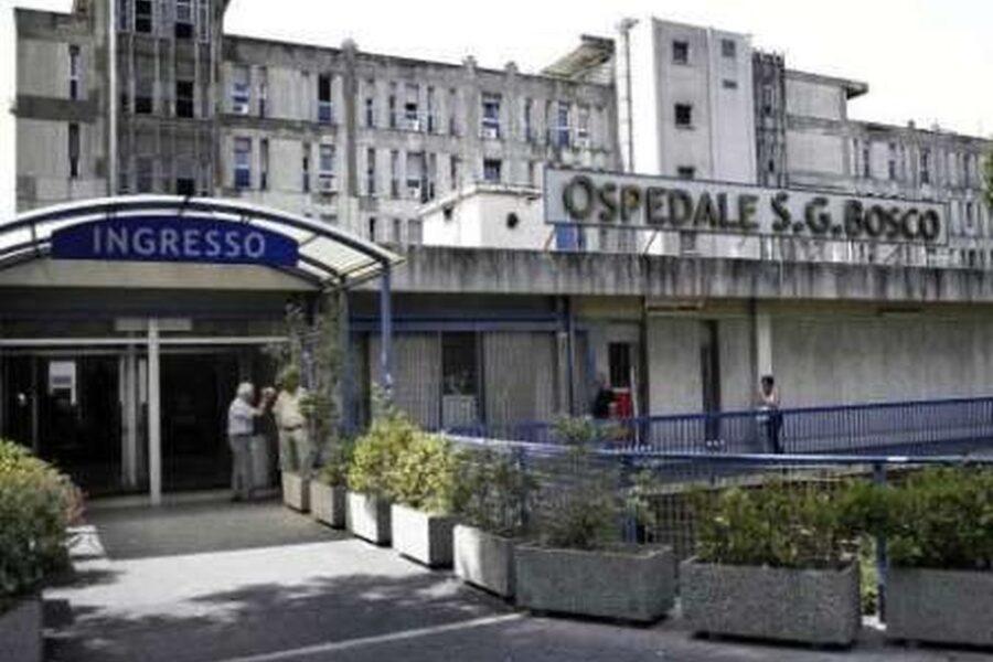 Ospedale San Giovanni Bosco (Foto di repertorio)