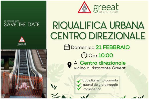 Degrado al Centro Direzionale di Napoli: giornata di pulizia per riqualificare l'area