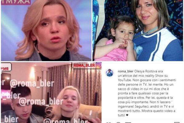 """""""Olesya non è Denise Pipitone: è un'attrice in cerca di successo"""", la bomba dello youtuber"""